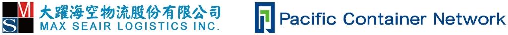 大跃海空物流股份有限公司 Logo