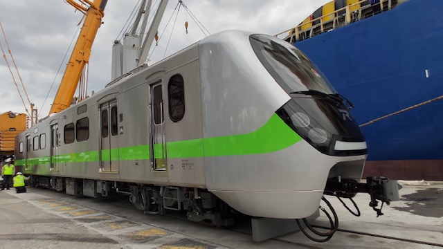 EMU900-01